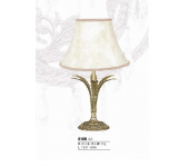 Riperlamp 010R 01.AA-AB-AE CREAM SHADE