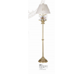 Riperlamp 059Y 01.AA-AB-AE-AH-AM-AQ-AY-BG-BJ-BQ-CJ CERAMIC - CREAM SHADE - ASFOUR