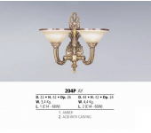 Riperlamp 204P 01.AM-AQ-AY-BG-BJ-BQ-CJ AMBER/ACID WITH CARVING