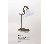 Riperlamp 225R 01.AA-AB-AE-AH-AM-AQ-AY-BG-BJ-BQ-CJ AMBER