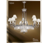 Riperlamp 354A 15.CA-CB-CX-JB ACID W/CARVING,ASFOUR,CREAM SHADE