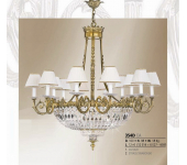 Riperlamp 354D 18.CA-CB-CX-JB ASFOUR,CREAM SHADE