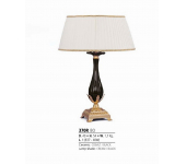 Riperlamp 370R 01.AA-AB-AE-AH-AM-AQ-AY-BG-BJ-BQ-CJ COBALT/BLACK CERAMIC,CREAM/BLACK SHADE