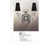 Riperlamp 379N 02.AA-AB-AE-AH-AM-AQ-AY-BG-BJ-BQ-CJ ASFOUR WITHOUT SHADE