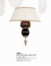 Riperlamp 370P 01.AA-AB-AE-AH-AM-AQ-AY-BG-BJ-BQ-CJ COBALT/BLACK CERAMIC,CREAM/BLACK SHADE
